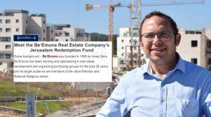"""יו""""ר חברת באמונה, ישראל זעירא: """"מטרתנו לעודד רכישת נכסים בירושלים"""""""